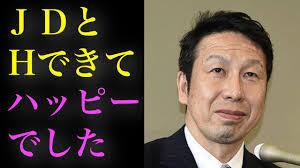米山隆一知事ハッピーメール.jpg